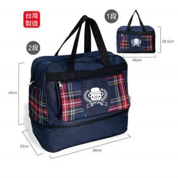 【英國熊】英倫風經典伸縮行李袋(買一送一) 128PP-B620ED