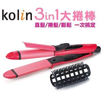 Kolin歌林超強三合一髮棒KHR-HC08