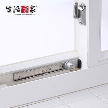 【生活采家】GUARD系列可調整式鋁窗鎖(附鑰匙) 銀色#34020