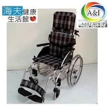 【海夫健康生活館】康復 16吋  18吋 鋁斜躺椅