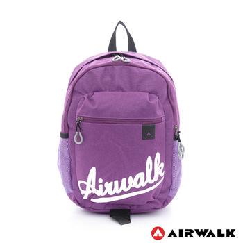 【美國 AIRWALK】好天氣 亮色出遊趣後背包 - 淺紫