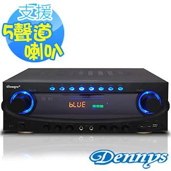 【Dennys】USB/FM/SD/MP3藍牙多媒體擴大機(AV-570BT)