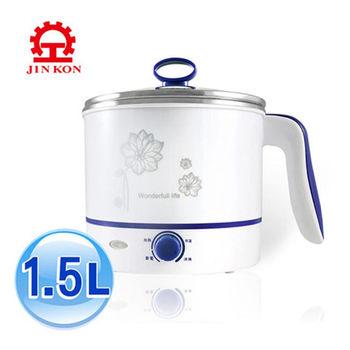 晶工1.5公升304不鏽鋼美食鍋泡麵鍋快煮鍋小電鍋(JK-102)