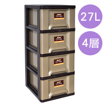 【SONA MALL】時代四層收納置物櫃(27公升4層櫃)