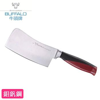 【牛頭牌】Funtion雅適剁刀
