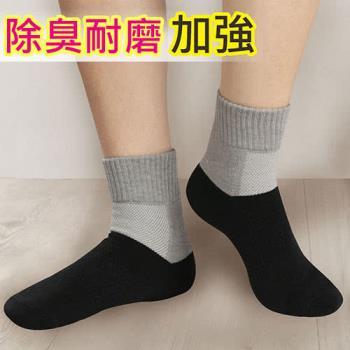 【源之氣】竹炭消臭短統透氣運動襪/女 淺灰(加厚) 3雙組 RM-30207