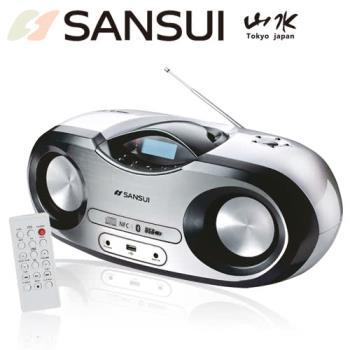 SANSUI山水 藍芽/廣播/USB/MP3/CD/AUX手提式音響(SB-99N)