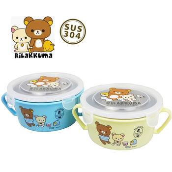 【拉拉熊】北極熊幼兒隔熱碗450mlx2入(藍+黃)/餐盒/餐碗/學習碗