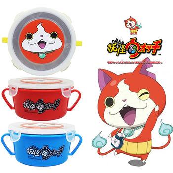 【妖怪手錶】幼兒雙耳隔熱碗450mlx3入(藍+紅+黃)/餐盒/餐碗/學習碗