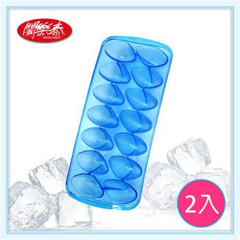 《闔樂泰》軟式製冰盒(特大冰粒)-2入組