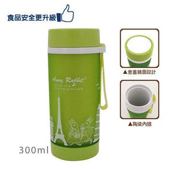 【安妮兔】鏡面雙層陶瓷健康杯-300ML(買一送一) 087BC-016A