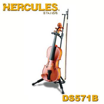 【Hercules 美國品牌】小提琴/中提琴架 (DS571BB)