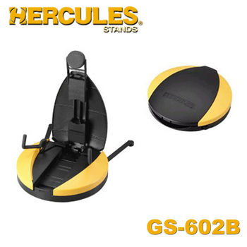 【Hercules 美國品牌】海克力斯 飛碟型電吉他架 (GS602B)