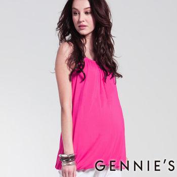 【Gennies奇妮】夏日繽紛糖果色彩花苞春夏孕婦背心上衣(C3135)