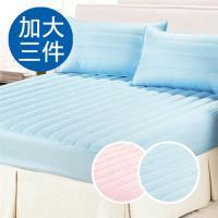 精靈工廠 加大床包式保潔墊 防潑水三件式