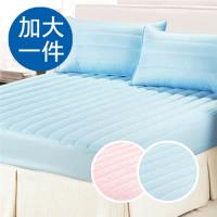 精靈工廠 加大床包式保潔墊 防潑水一件式