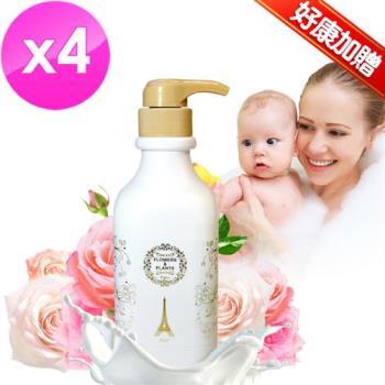 【愛戀花草】山羊奶 玫瑰白皙亮澤沐浴乳 500MLx4( 贈 玫瑰擴香組)