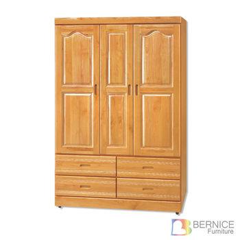 Bernice-星蹤4X6尺衣櫃