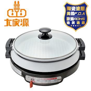 大家源3L陶瓷(煎煮炒炸)萬用鍋TCY-3732(福利品)