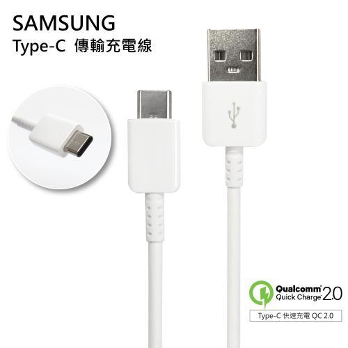 SAMSUNG Note 7 Type-C QC 2.0 原廠傳輸充電線 N930F/DN930CWE (平輸)