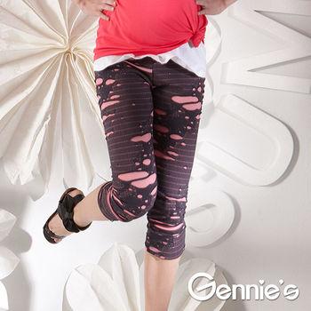 【Gennie's奇妮】個性剪裁抓破造型孕婦七分內搭褲(一體成型系列)-灰粉 (G4104)