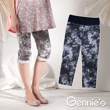 【Gennie's奇妮】 水洗花紋刷色造型牛仔孕婦長褲-藍 (G4127)
