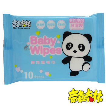 台灣奈森克林 嬰兒濕紙巾/濕毛巾(10張x6入)