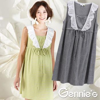 【Gennie's奇妮】經典荷葉條紋春夏孕婦背心洋裝-灰 (G1113)