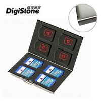 DigiStone 16片裝多 雙層記憶卡收納盒 8SD 8TF -銀X1P【不鏽鋼外殼】