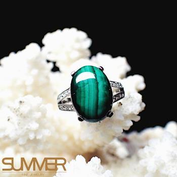 【SUMMER寶石】天然孔雀石蛋面戒指 (隨機出貨)