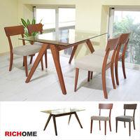RICHOME  凱倫強化玻璃實木餐桌椅組(一桌四椅)-2色