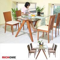 RICHOME 凱爾強化玻璃實木餐桌椅組(一桌四椅)-2色
