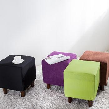 【IDeng】夢幻方糖-時尚沙發椅凳