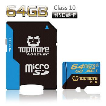 達墨TOPMORE 64GB microSDXC UHS-I C10 記憶卡