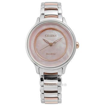 CITIZEN L 星辰表 / EM0384-56D /純淨時光白碟貝面光動能不鏽鋼腕錶 粉x香檳金 30mm