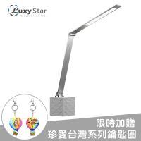 買就送多用途面紙套 【Luxy Star】音樂立方藍芽LED檯燈 LS-07A