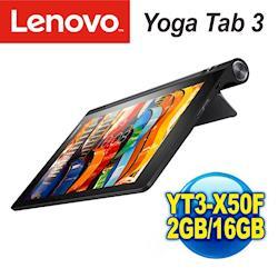 Lenovo 聯想 Yoga Tab 3  YT3-X50F 10.1吋四核心可翻轉鏡頭平板 2G/16G W-iFi版  贈 專用螢幕保護貼+專用皮套+輕便包