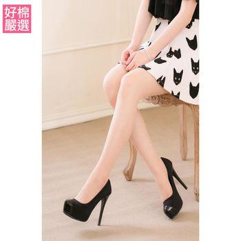 【蒂巴蕾】(超值6雙組) 豐盈輕體-彈潤 3012 L-LL 彈性絲襪-多色可選