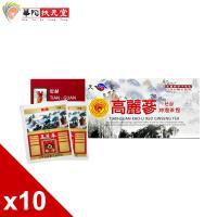 華陀扶元堂 高麗蔘茶養生暖身組X10盒