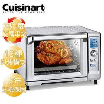 【Cuisinart美膳雅】微電腦不鏽鋼旋風式22L大烤箱(TOB-200TW)