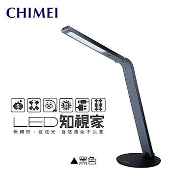 CHIMEI 奇美 LED知視家護眼檯燈 10A1-66T