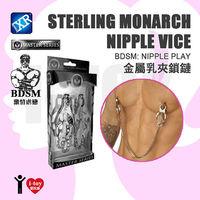 美國 MASTER SERIES 金屬乳夾鎖鍊 Sterling Monarch Nipple Vice
