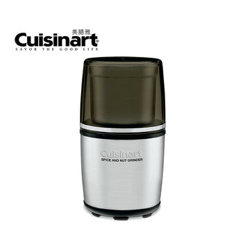 【Cuisinart 美膳雅】多功能研磨機/磨豆機  SG-10TW