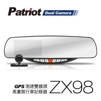 愛國者 ZX98 聯詠96655 GPS測速 HDR影像 前後雙鏡頭 後視鏡型行車記錄器(送16G TF卡)