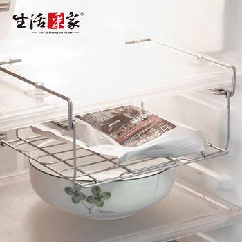 【生活采家】台灣製304不鏽鋼廚房冰箱掛架#27148