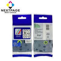 【NEXTPAGE】BROTHER 一般相容標籤帶 TZ-D51(螢光綠底黑字 24mm)【台灣榮工】