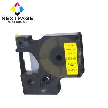 【NEXTPAGE】DYMO一般相容標籤帶 DM1-40918(黃底黑字 9mm)【台灣榮工】