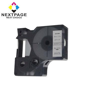 【NEXTPAGE】DYMO一般相容標籤帶 DM1-40913(白底黑字 9mm)【台灣榮工】
