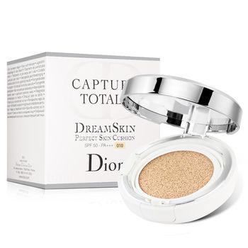 Dior迪奧 夢幻美肌氣墊粉餅(15g)-任選