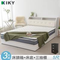 【KIKY】小次郎-皮質加高雙人5尺三件組(床頭箱+床底+三抽櫃)
